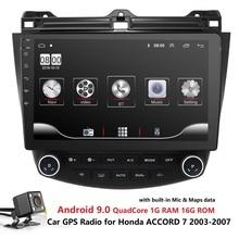 Coche reproductor Multimedia Radio GPS para Honda ACCORD 7 2003, 2004, 2005, 2006, 2007 Quad Core 1024*600 Unidad de Enlace CAM BT USB PC