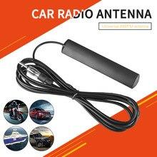 Carro universal rádio fm antena amplificador de sinal amplificador carro marinho veículo barco rv sinal melhorar o dispositivo para veículo caminhão moto