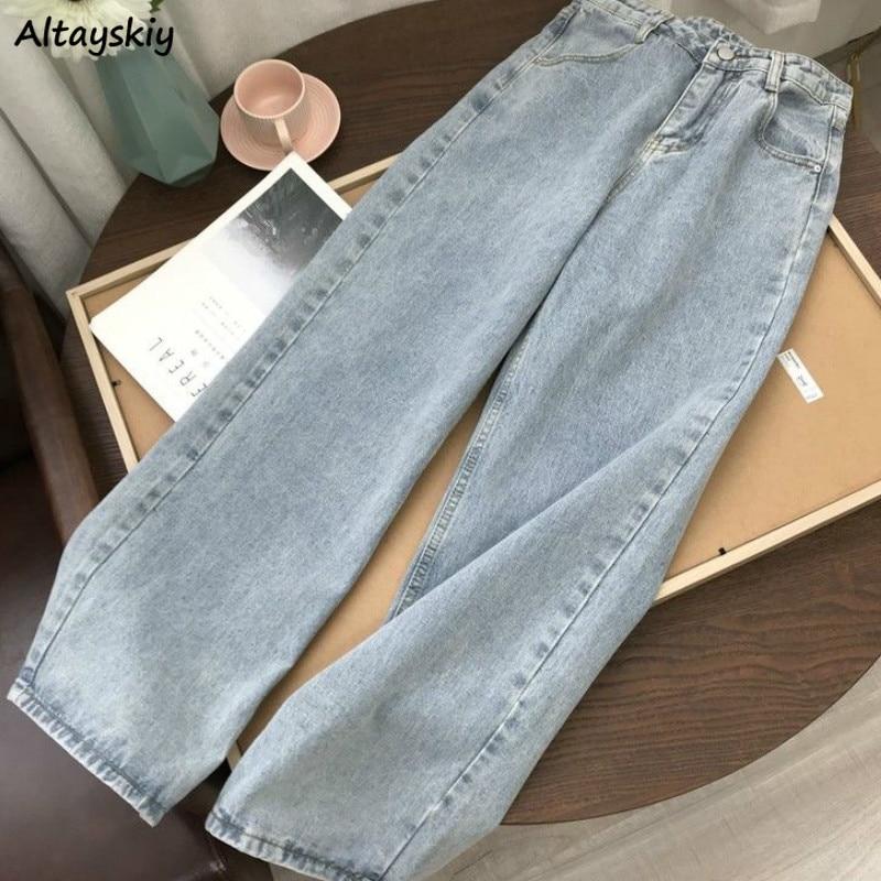 Jeans Women Denim Wide Leg Loose High Waist Pockets Casual Korean Chic Fashion Retro Spring 2020 New All-match Streetwear Womens