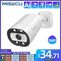 Miecu-cámara inteligente Ai PoE de 5MP con micrófono, altavoz, Audio, cámara de seguridad al aire libre, visión nocturna, videovigilancia