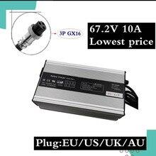 1PC prix le plus bas 672w 67.2V 10A chargeur 60V Li ion batterie chargeur intelligent utilisé pour 16S 60V Lithium Li ion e vélo vélo électrique