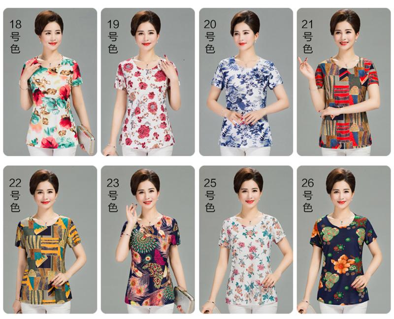 H8d21282de26a4aa580f7166010534c69Q - Women Summer T-shirt Printed Milk Silk Short Women's T shirt Middle-aged Mother Clothes Plus size L-4XL Female Tops