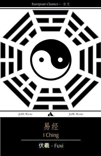 I Ching (Chinese Edition) YiJing