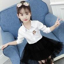 Рубашка с отложным воротником для девочек г. Новая стильная Осенняя рубашка с длинными рукавами для больших мальчиков рубашка с рисунком кота
