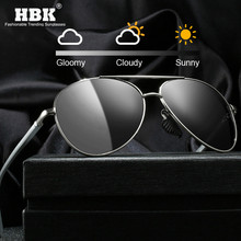 HBK Driver Color Changing Sunglasses Men Women Photochromic
