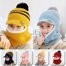 Kids knitted Scarf and Hat Set Luxury Winter Warm Soft Crochet Hats And Scarves Beanie Hat For Girls New Arrival