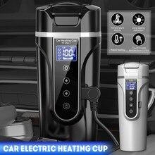Kroak 450ml copo de aquecimento do carro aço inoxidável 12v/24v copo água elétrica display lcd temperatura chaleira chá café leite aquecido