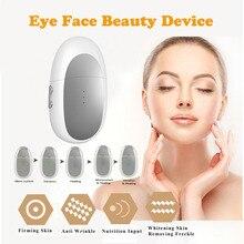 Máquina iónica de estiramiento ocular, Dispositivo de masaje galvánico para masaje facial y ocular, antienvejecimiento, Estiramiento facial, estiramiento de la piel, removedor de bolsas de ojos