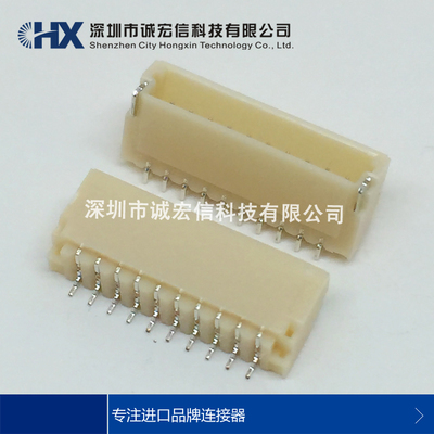 SM10B-SRSS-TB    SM10B-SRSS-TB(LF)(SN)  CONN HEADER SMD R/A 10POS 1MM   10PIN     Connector    New&original   Free Shipping