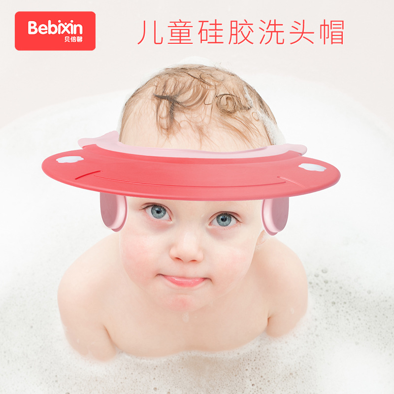 Baby Wash Hair Hat Infants Waterproof Silica Gel Earmuff Bath Cap Kids Shampoo Hat Children Shower Cap