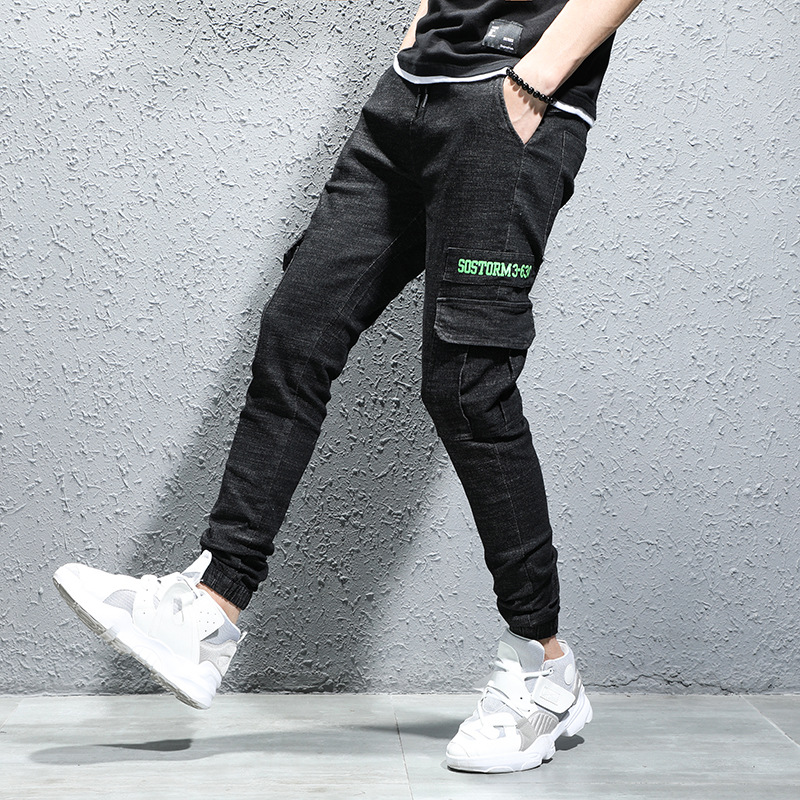 Spring Pumping Rope Beam Feet Harem Jeans Men's Popular Brand Loose-Fit Skinny Korean-style Trend Ultra-stretch Black And White