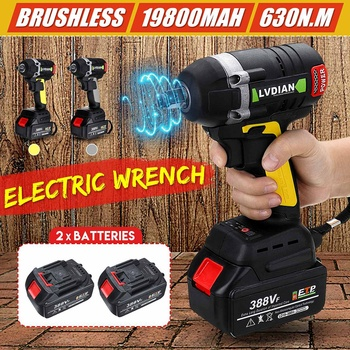 630NM 19800mAh Rechargeable Brushless Cordless Electric Impact Wrench 3 in 1 with 2 Li-ion Battery Upgraded Power Tools