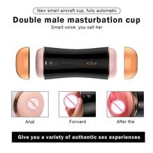 Electric Anal Blowjob male masturbator silicone pussy real vagina men masturbation adult sex toys masturbator for man