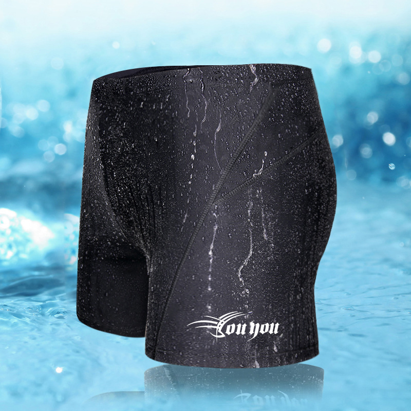 Youyou Swimming Trunks Men Boxer Bathing Suit Waterproof Shark Skin Game Comfortable Breathable Fashion Bubble Hot Spring