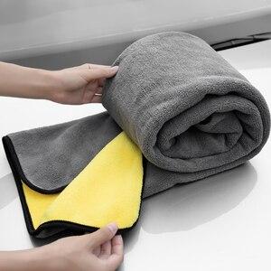 Image 2 - 1/3/5 Pcs Microfiber Car Cleaning Handdoek Micro Fiber Auto Wassen Handdoeken Extra Zachte Drogen Doek Auto Wassen Vodden auto Accessoires