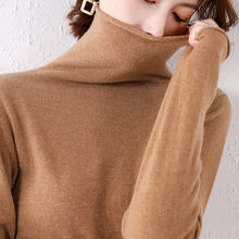 2020 кашемировая теплая водолазка тонкий пуловер вязаный свободный