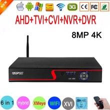 Красная панель XMeye Hi3531D H.265 + аудио 8MP 4K 4CH 4-канальный 8CH 8-канальный Гибридный коаксиальный 6 в 1 XVI TVI CVI NVR WIFI AHD CCTV DVR