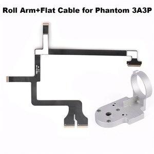 Image 1 - Braccio Roll Staffa In Alluminio Piano Del Nastro del Cavo Della Flessione per DJI Phantom 3 Adv Pro 3A 3P Drone Giunto Cardanico di Ricambio parti di Riparazione Accessori
