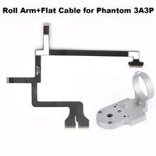 Roll Arm Aluminium Bracket Ribbon Flat Cable Flex for DJI Phantom 3 Adv Pro 3A 3P Drone Gimbal Spare Parts Repairing Accessory