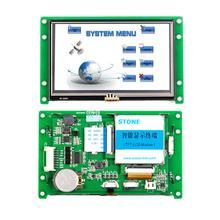4.3 LCD управления используется в торговый автомат и продуктовой линейки