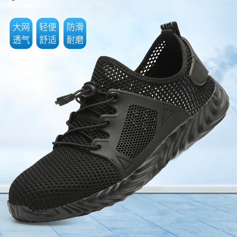 Safety Shoes Fly Woven Fabric Anti-smashing And Anti-penetration Summer Breathable Deodorizing Lightweight Wearable Safety Shoes
