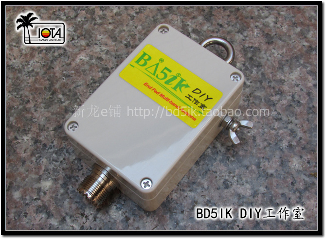 K4EDF end-feed antenna, four-band short-wave antenna, HAM short-wave antenna, SDR short-wave receiving antenna / H080 image