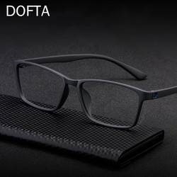 Optical Glasses Frame Ultralight Square Myopia Prescription Eyeglasses