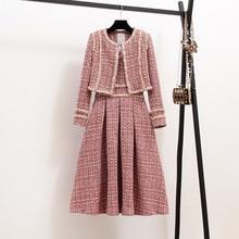 Новинка, Осенний высококачественный Женский комплект из 2 предметов, твидовая короткая куртка, пальто+ куртка с бисером, платье, элегантные модные вечерние платья, 2 комплекта