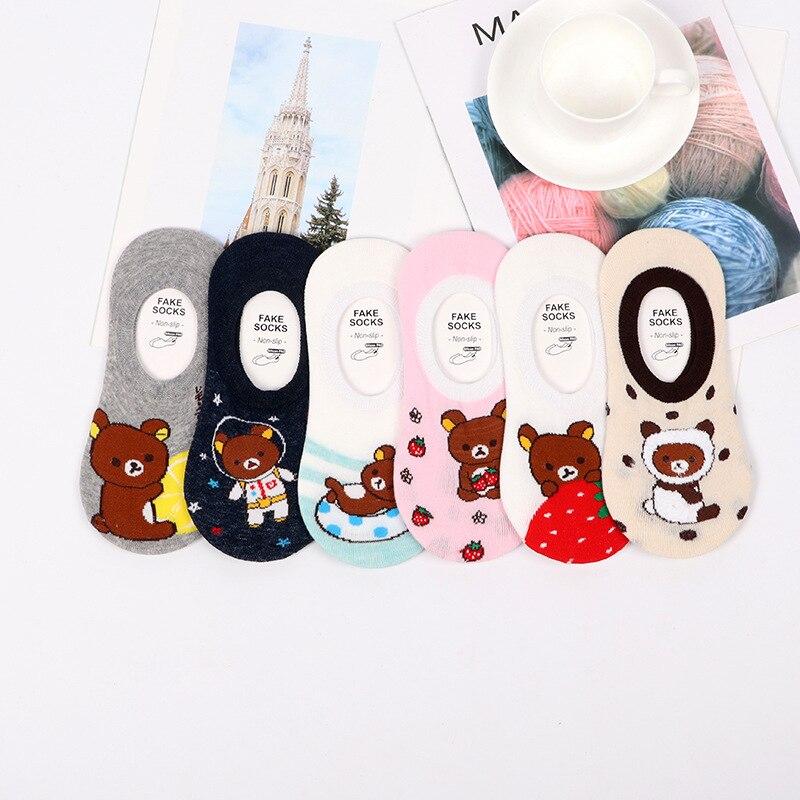 Women's Socks Funny Animal Bear Boat Socks Slippers Cute Kawaii Non-Slip Invisible Short Socks For Women Female Cotton Korean