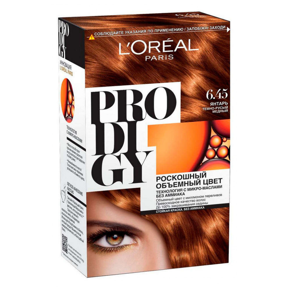 Beauty & Health Hair Care & Styling Hair Coloring Products Hair Color L'OREAL PARIS 253918 bamboo double moxibustion boxes utensils wood chinese traditional therapy moxa roll box health care products