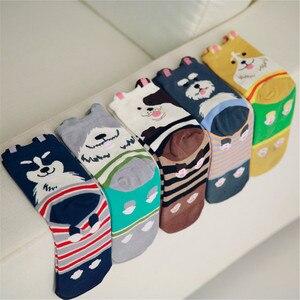 Носки с героями мультфильмов Kawaii, милые короткие носки с изображением животных шибы, бултерьера, бигеля, забавные женские и мужские повседн...