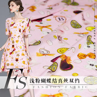 140cm Width 12mm Pink Bow Printed100% Mulberry Silk Crepe de Chine Fabric for Woman Dresses Blouse Sleepwear Sewing DIY
