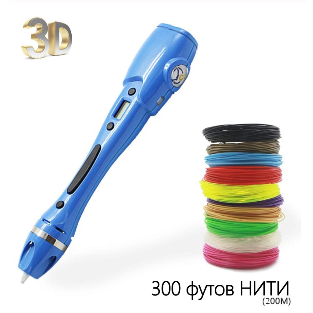 3D Pen Original DIY 3D Printing Pen With 200M ABS/PLA Filament Creative Toy Gift For Kids Design Drawing
