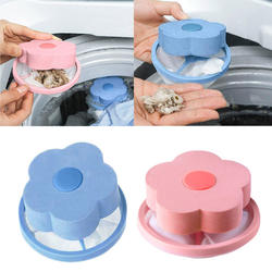 Home Flower Shape Washing Machine Cleaning Accessory Lint Hair Filter Remove Tool Mesh Bag