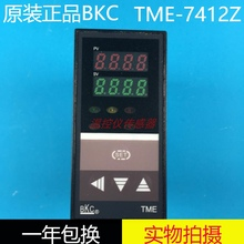 BKC TME Series Smart Meter TME-7511Z Temperature Controller TME-7512Z Spot bkc temperature table tme 7711z s