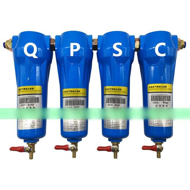 """3/4 """"באיכות גבוהה שמן מים מפריד 015 ש P S C מדחס אוויר אביזרי דחוס אוויר דיוק מסנן מייבש QPSC"""