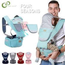 Ergonomik bebek taşıyıcı bebek çocuk bebek Hipseat Sling ön kanguru bebek taşıyıcı şal bebek seyahat için 0-36 ay GYH