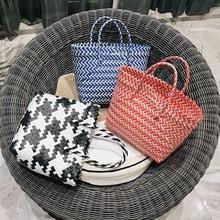 Hand-woven large pvc strips package flower basket storage handbags travel shopping woven womens girl
