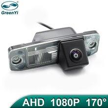 Автомобильная камера заднего вида GreenYi 170 ° 1080P для Hyundai Elantra Sonata Accent Tucson Kia Sorento Sportage Carens Ceed Opirus