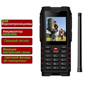 """Image 2 - ioutdoor 4500mAh IP68 Waterproof shockproof Russian keyboard rugged Mobile Phone 2.4"""" Walkie talkie intercom FM cellphone"""