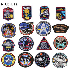Nicediy Ster Patch Uss Enterprise Punk Patches Ijzer Op Kleding Borduren Patch Ruimtevaartuig Trek Voor Jas Hippie Badge C(China)