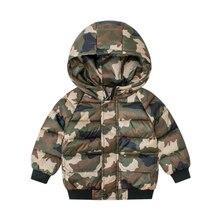 Ветрозащитная зимняя теплая детская верхняя одежда, детская камуфляжная хлопковая куртка для мальчиков, пальто для маленьких мальчиков, походная водонепроницаемая куртка