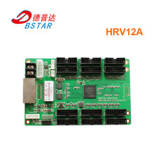 DBSTAR LED RECEIVING CONTROLLER CARD HRV12A DBS-HRV12A SUPPORT DBS-HVT11IN SENDING CARD