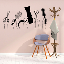 Cute Hair salon vinyl Wall sticker Art House Decoration Modern For Fashion Barber Sticker Decal Bathroom Mural vinilo pared