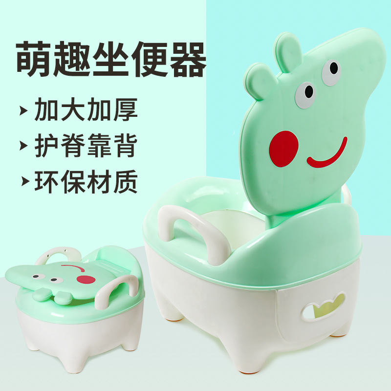 Toilet For Kids Infants Chamber Pot Male Baby Extra-large No. Kids Toilet Seat Toilet Stool Women's Urinal Bedpan