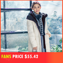 INMAN Women's van hooded jacket off two girls long thick loose warm winter down jacket 2018 new children s feather girls long thick korean version of winter girls wear thick top jacket winter warm down jacket
