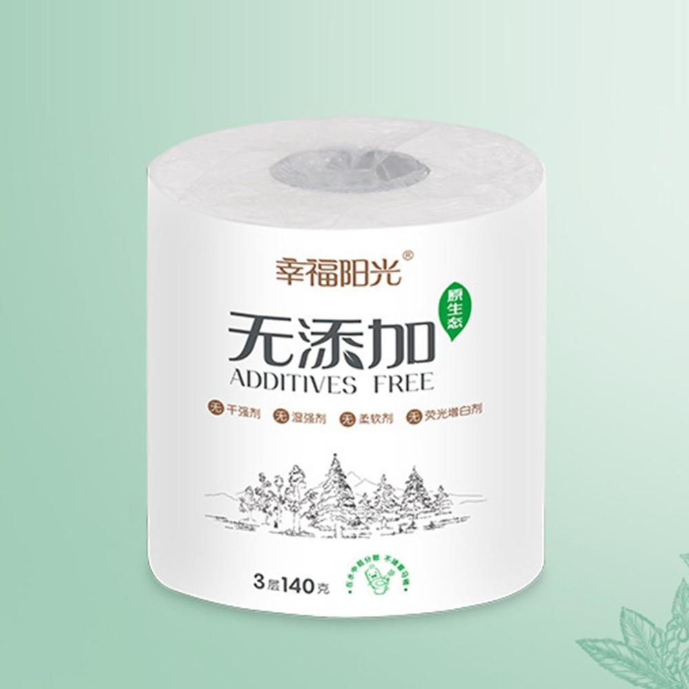 6Rolls Standard 3-layer Toilet Paper Bulk Rolls Bath Tissue Household Bathroom Soft Paper Towel For Hotel