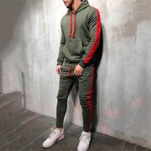 แฟชั่นผู้ชายชุด2Pcs BreathableชุดกีฬาTracksuitชายGymกีฬาHip Hop Hoodiesเสื้อ3XL