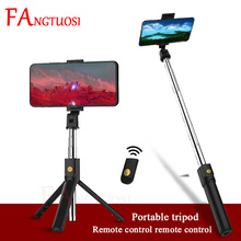 FANGTUOSI 3 in 1 Wireless Bluetooth Selfie Stick Extendable Handheld Monopod Foldable Mini Tripod With Shutter Remote For iPhone