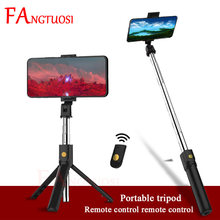 FANGTUOSI 3 en 1 inalámbrico Bluetooth Selfie Stick extensible de mano Monopod plegable Mini trípode con obturador remoto para iPhone(China)